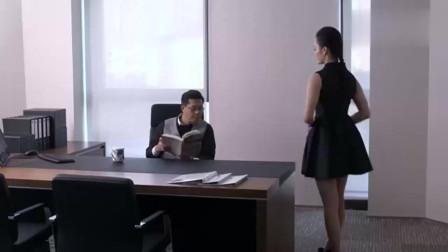 《谎言的诱惑》老总给长腿秘书一张卡,秘书不要,小秘书太贪婪!