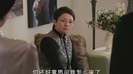 林师傅在首尔:师母一进门就兴师问罪!吓得林师傅都结巴了!就差当场暴毙!