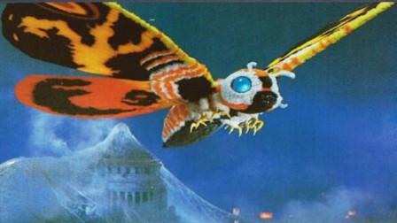 魔斯拉—一个大蛾子的飞蛾扑火