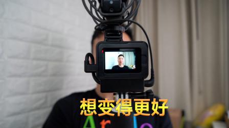 你这样做的话,你会通过GoPro赚到很多眼球