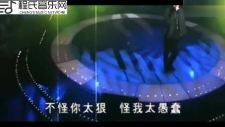 1999年王杰经典现场演唱《伤心1999》,这个时候的王杰真帅,时尚