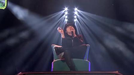 《生僻字》難唱?華晨宇的這首歌你肯定沒有聽過,直擊心靈的歌唱