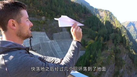 国外小哥把纸飞机从165米高的大坝扔下去,结局让人觉得意外