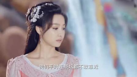 上古情歌:赤云受伤躺在了祭坛上遭到了村民的攻击,还好阿莫来了
