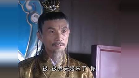 龙行天下:楚天佑侮辱县令被关进大牢,当糊涂县令得知他真实身份,蒙了!