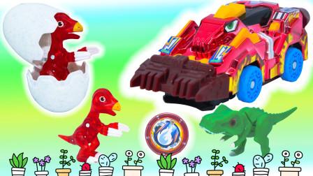 玩之乐亲子互动游戏 心奇爆龙战车,爆变恐龙钢铁廉刀龙