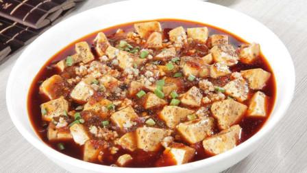 麻婆豆腐的经典家常做法