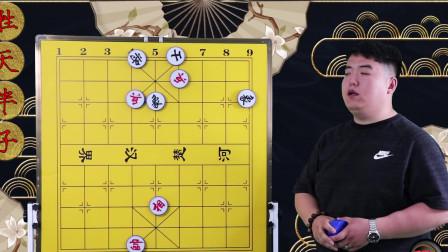 武震讲棋:很实用象棋残局,红方把对手都整懵了,棋迷们都没反应过来