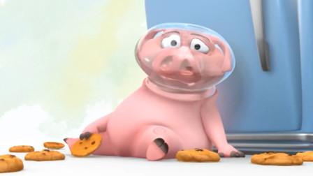 贪吃小猪为了吃饼干,用尽各种奇葩方法,最后幸福来的太快