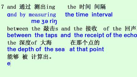 新概念英语第四册 第7课02