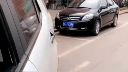 现实版侧方位停车,只要记住这几点,停车真的很简单!