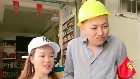 广西老表搞笑视频,小伙第一次见岳父,还没说话就给了他两耳光