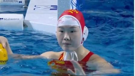 FINA水球世界联赛女子总决赛 day2
