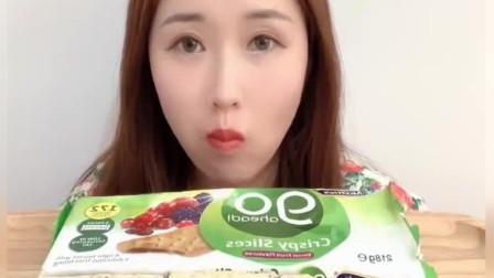 声控吃播:美女吃海苔饼干,咸味酥脆,嘎嘣脆真美味!