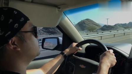 雪佛兰汽车开启巡航模式跑高速,这个功能可真方便呀!