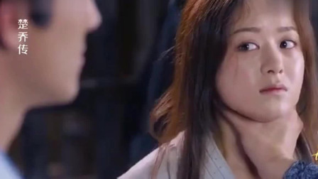 宇文怀想用星儿来威胁宇文玥,不料宇文玥却直接做这样的选择。