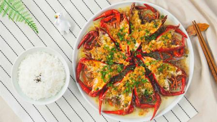 日日煮日尝 2019 最好吃的做法,蒜蓉粉丝小龙虾美味又营养