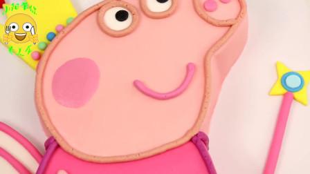 好逼真的小猪佩奇蛋糕,你知道是怎么做的吗?