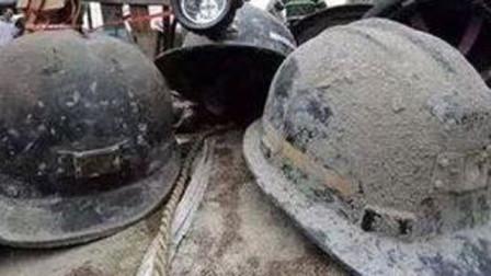 吉林发生2.3级矿震9人遇难10人受伤