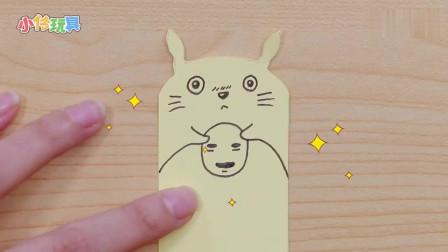 小伶玩具:我们用橡皮擦去铅笔的笔记就可以变得很好看了