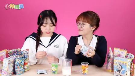 小伶玩具:香蕉牛奶饮料有四个不同颜色的杯子