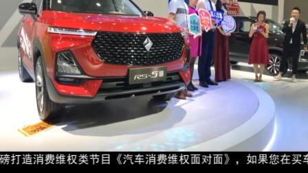 宝骏汽车——新宝骏RS-5携手东方卫视《中国达人秀》第六季