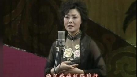 《生死恨》选段 演唱: 李胜素