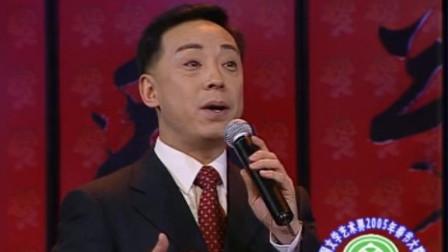 《智取威虎山》选段  迎来春色换人间 演唱 于魁智
