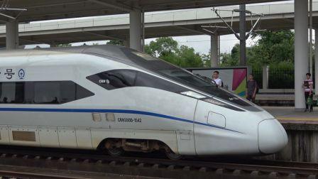 【2019.06.07】[沪昆高铁][鹰潭北站] G1461次 CRH380D-1542 进站