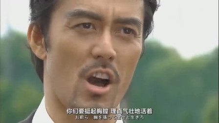 """""""人生的正确答案永远不止一个。""""——日剧《龙樱》里的这段话送给所有高考完的考生!值得收藏~"""
