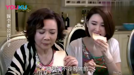 北京女婿看望台北丈母娘,一顿小笼包馄饨,竟直接征服了他们的胃