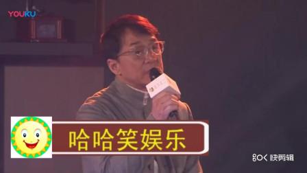 成龙回忆拍戏差点死在国外,不停忠告年轻演员却不谈吴卓林_标清