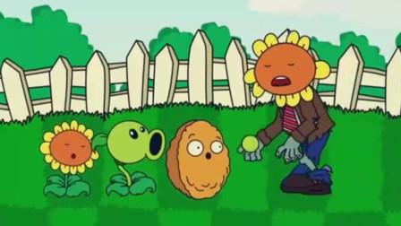 植物大战僵尸:动漫类,这豌豆射手的伤害高,还是僵尸脆皮呢?