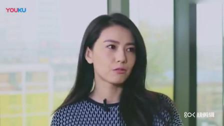 高圆圆产后没有收到公公红包,赵树海揭赵又廷女儿容貌_标清