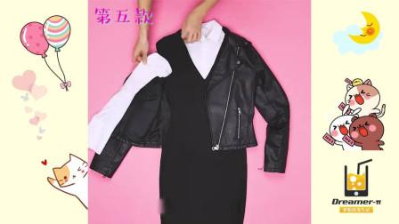 皮衣穿搭技巧,加上连衣裙和丝袜成熟性感瞬间在线!