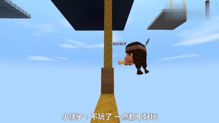迷你世界:妮妮铺路太慢了,看我怎么惩罚她!