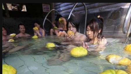 中国美女去日本读书,看到男女混浴,转身就走!