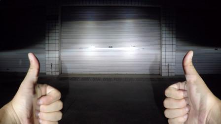 车灯照的不够远?教你自己动手调整汽车灯光角度,3分钟学会