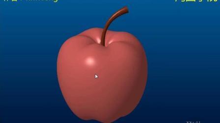 Creo外观曲面造型-苹果