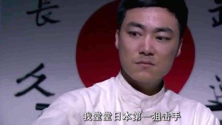 遍地狼烟:日本第一狙击手败在一个山娃子手上,气不过竟然拿他照片出气,笑人了.