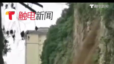 贵州锦屏县山体突滑坡 视频记录下惊险瞬间