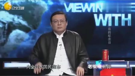 老梁讲述:日本战败投降,没想到还发生过这样的事,真是不说不知道!