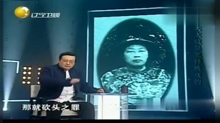 老梁揭秘:李莲英究竟是不是太监?和慈禧关系为什么这么好?