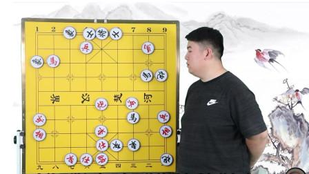 武震讲棋:很古老的象棋残局,第一步很关键,赶紧来学习吧