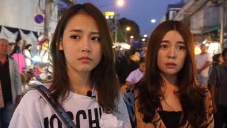 韩国美女不愿来中国留学,当她下飞机后才觉悟:这是发达国家吧?