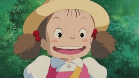 龙猫:小梅一个人在院子里玩,发现了橡果子,非常开心