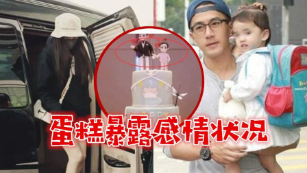 小糯米生日会蛋糕曝光,上面的图案意外暴露杨幂刘恺威感情现状