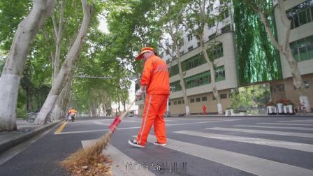 城怎么管:关于环卫工人你了解吗?