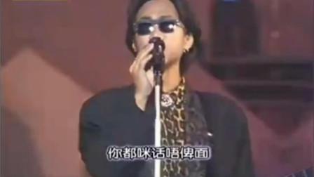 黄家驹一首《俾面派对》批判香港乐坛,更讽刺的是还拿大奖!