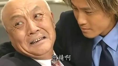 第八号当铺:福伯最后一口气,交待完自家的少爷,也不忘了交代阿精,泪目了!